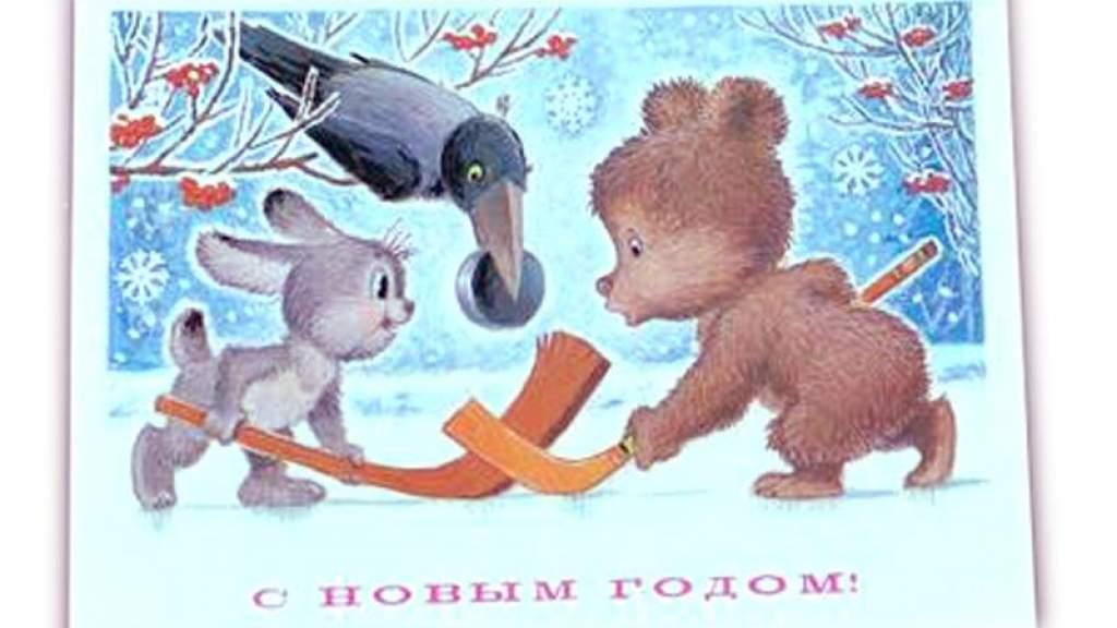 Литовский «Обзор» объявил итоги экспресс-конкурса новогодних открыток