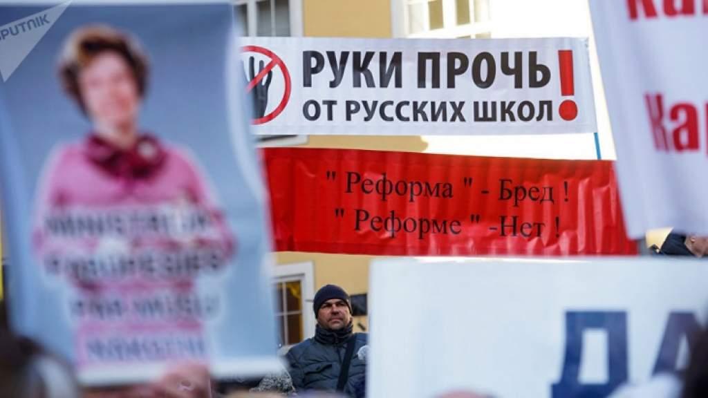 Права неграждан, русские школы и однополые браки: что рижане думают об этих темах