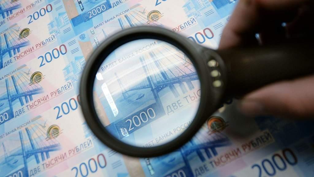 Россиян предупредили об угрозе значительного снижения зарплат