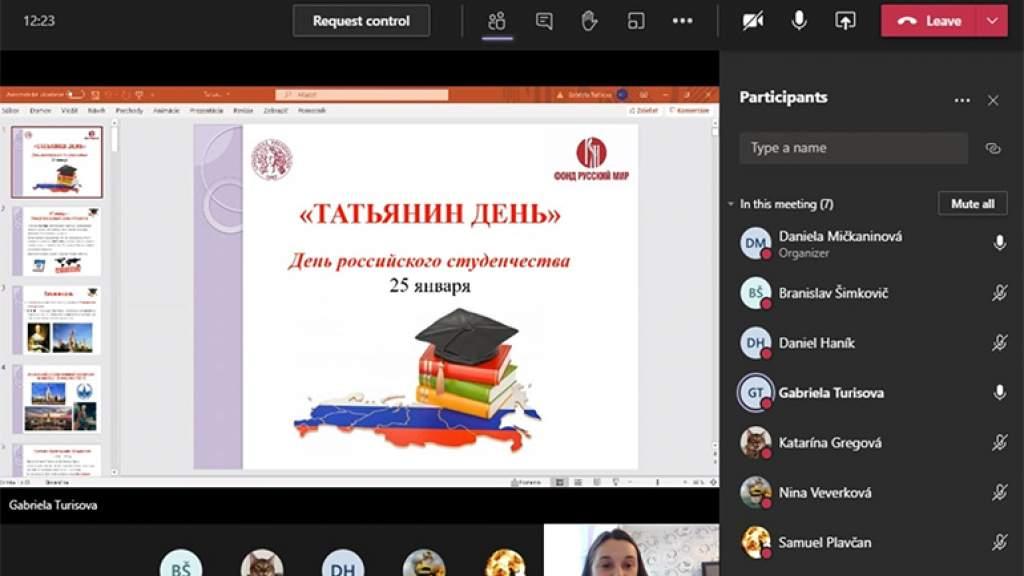 Словацким студентам рассказали об истории Московского университета