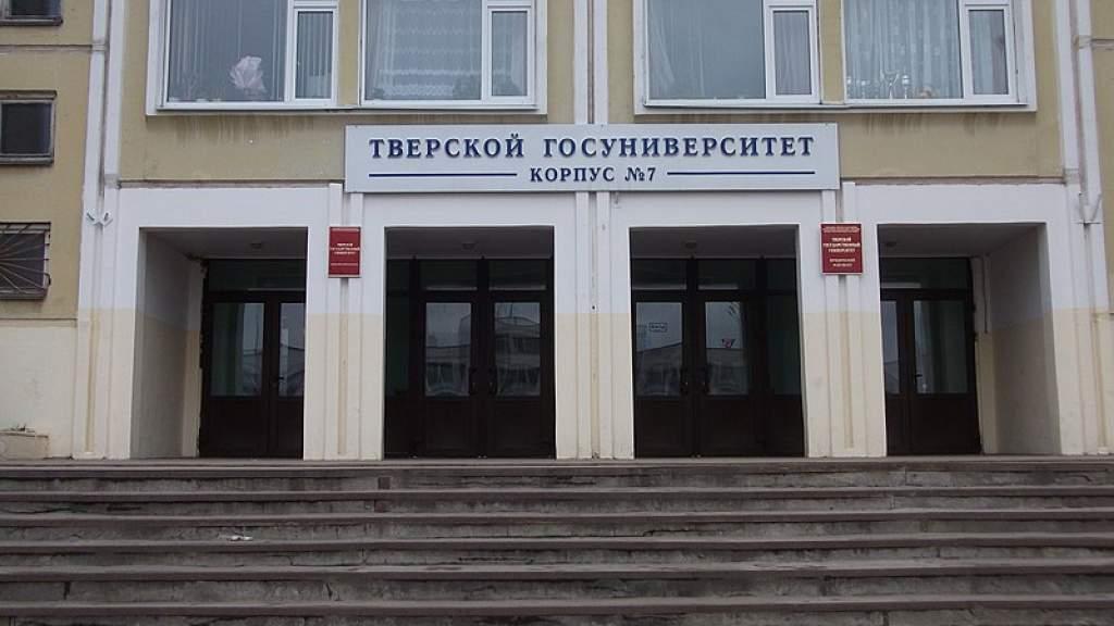 Студенты из Глазго изучают русский язык в Тверском госуниверситете