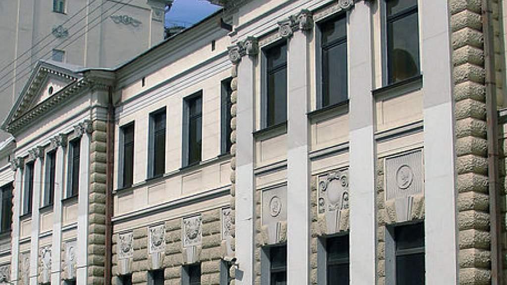 У посольства Латвии в Москве прошёл пикет в поддержку русскоязычных журналистов