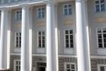 Весенний семестр в Тартуском университете начинается на дистанционном обучении
