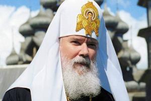 23 февраля - день рождения Святейшего Патриарха Московского и всея Руси Алексия II