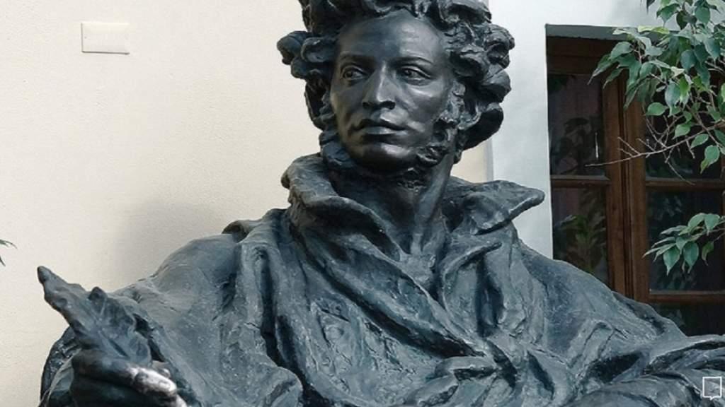 Обнаружен ранее неизвестный автограф Пушкина