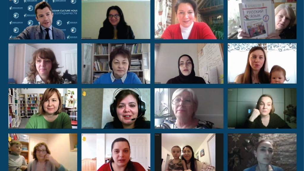 Русисты из России, Великобритании и других стран поделились опытом онлайн-обучения