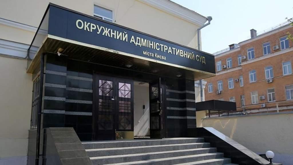 Суд отменил решение о переименовании Московского проспекта в Киеве