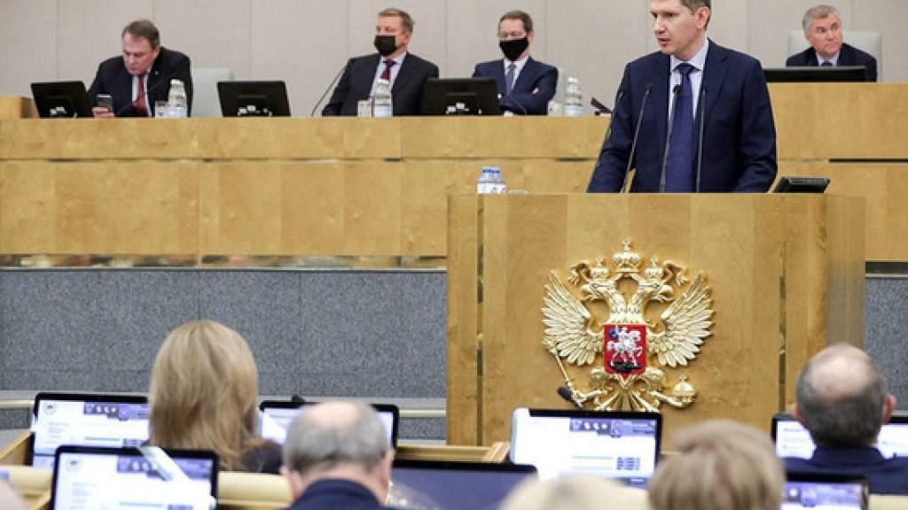 В Госдуме предложили отказать офшорам в господдержке