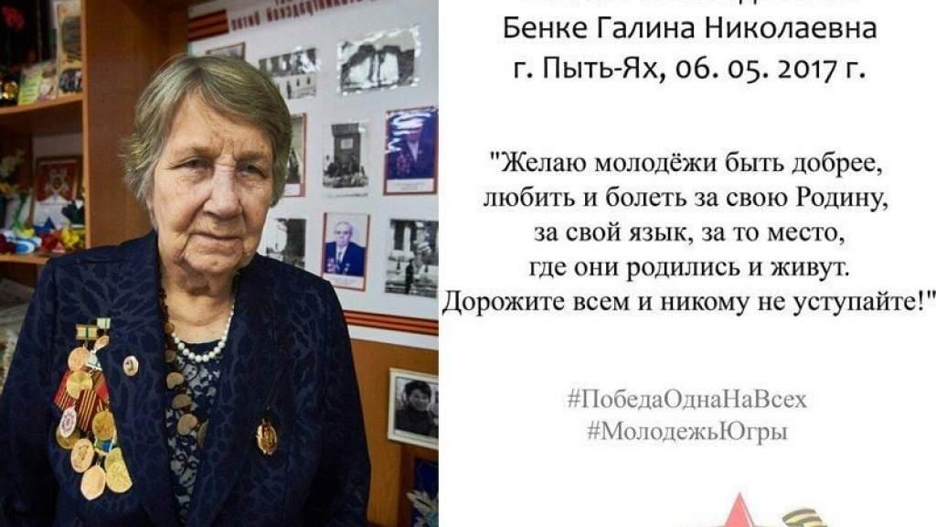 Жители 45 стран подключились к онлайн-форуму «Ростов освобождённый — эстафета памяти»