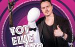 Русский театр запускает развлекательный онлайн-проект