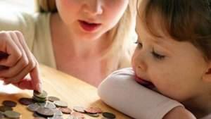 Крик души матери: мои дети не получат пособия! Чем они хуже других?!