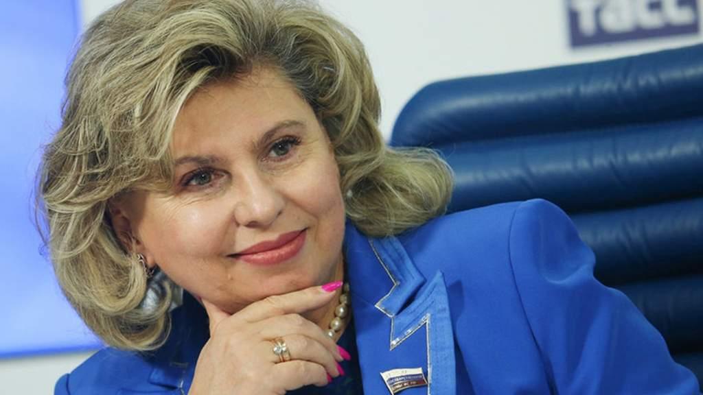 Кандидатура Татьяны Москальковой вынесена на переназначения на должность уполномоченного по правам человека в России