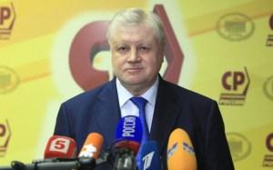 Миронов предложил продлить майские праздники за счёт новогодних каникул