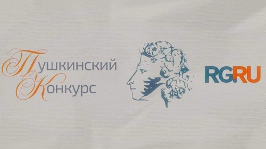Пушкинский конкурс. Русист из Тбилиси: Непросто влюбить в себя ученика дистанционно