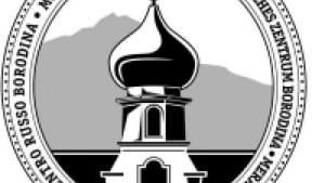 Русский центр Бородиной в Мерано приглашает написать Тотальный диктант