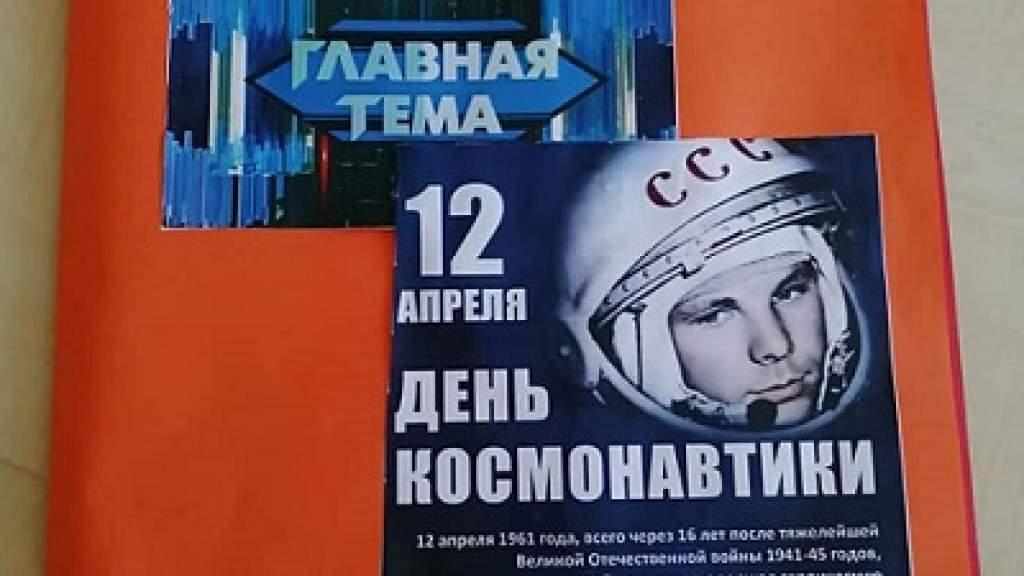 Ученики Частной Московской международной школы в Анталье выпустили первый номер газеты «Клякса»
