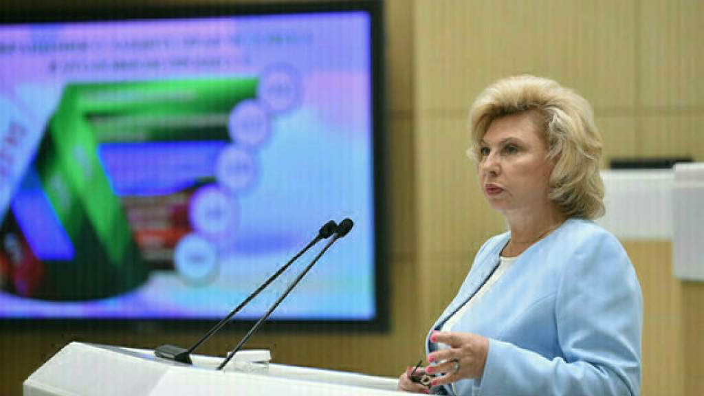 Уполномоченный по правам человека Татьяна Москалькова выступит перед сенаторами