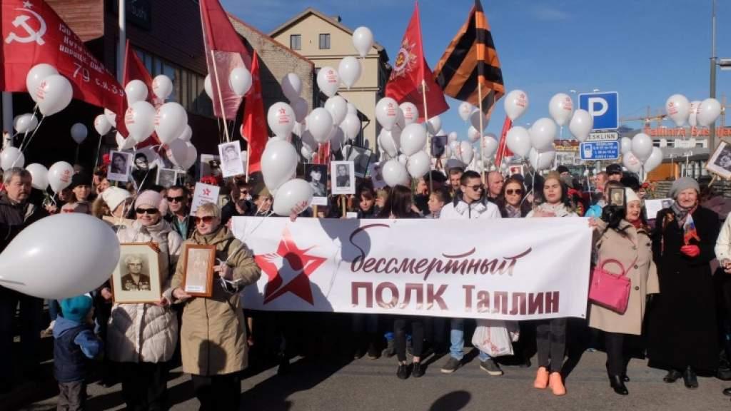 В Таллине 9 мая пройдет шествие «Бессмертного полка»