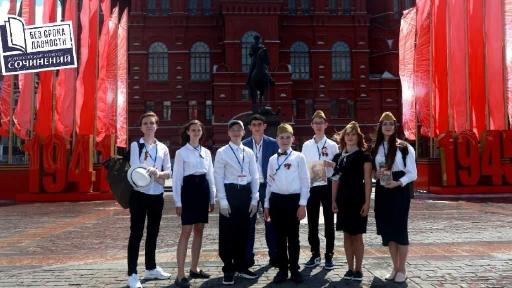 Дальневосточный филиал фонда «Русский мир» поддержал проведение конкурса сочинений «Без срока давности»