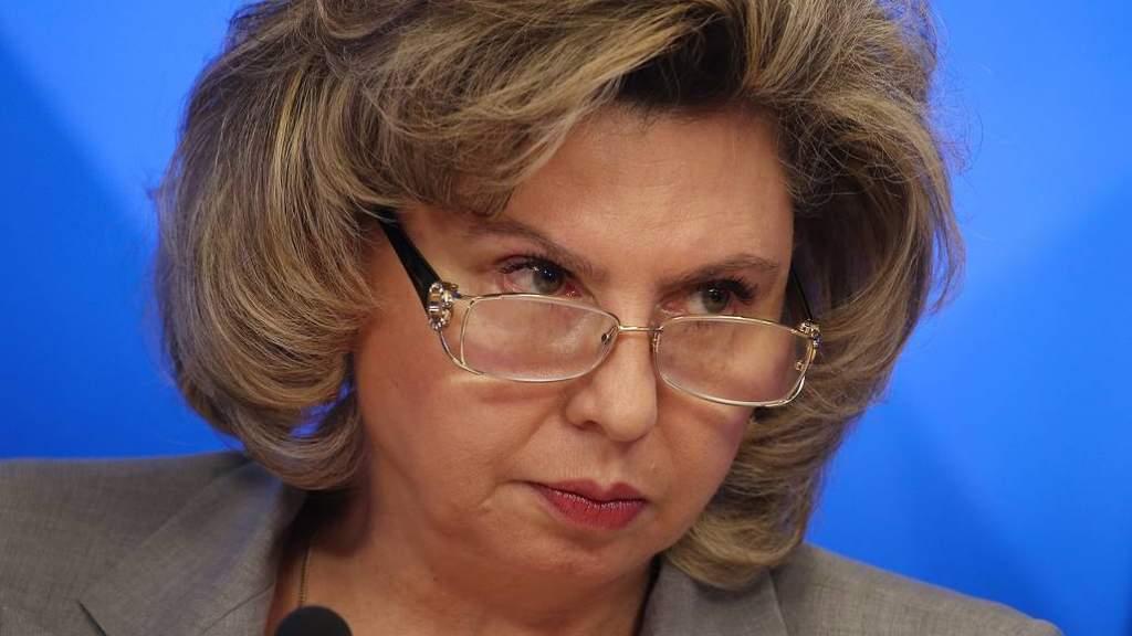Москалькова напомнила ОБСЕ о дискриминации русских в Прибалтике и на Украине