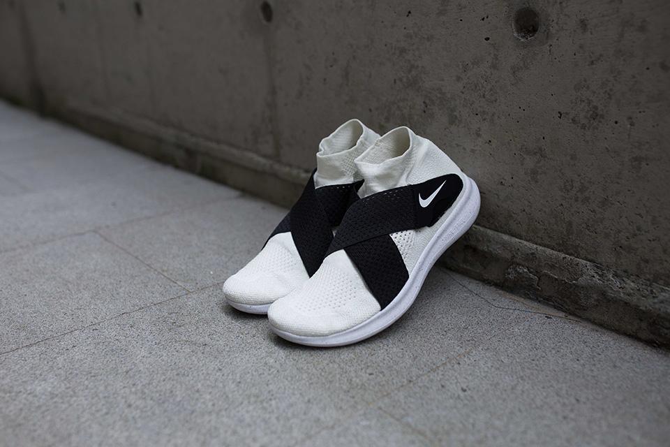 Nike Air VaporMax Plus BAMBAGANG