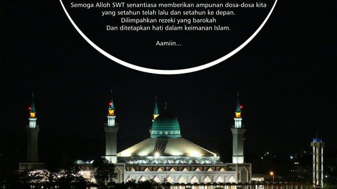 Selamat Tahun Baru Islam 1 Muharram 1439 Hijriyah