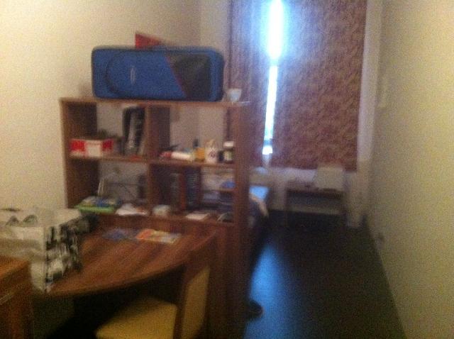 Wohnung Bamberg Gaustadt An der Weberei 7  Studenten