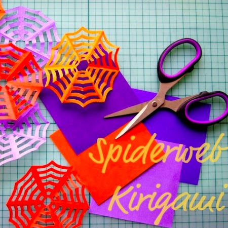 Paper cobwebs from Omiyage Blogs