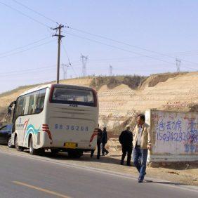 Stopp bei einem alten Dorf in Shanxi