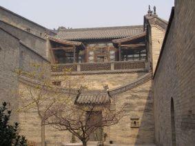 Wang JIa Da Yuan