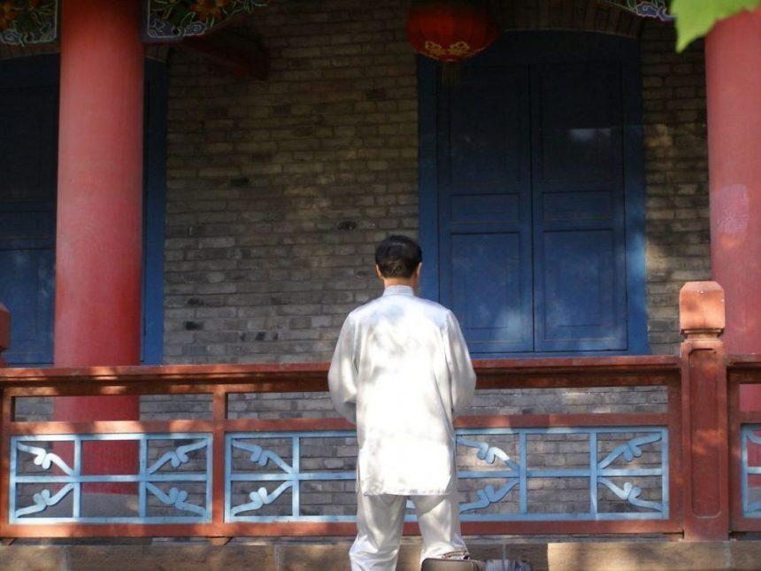 Urumqi People's Park