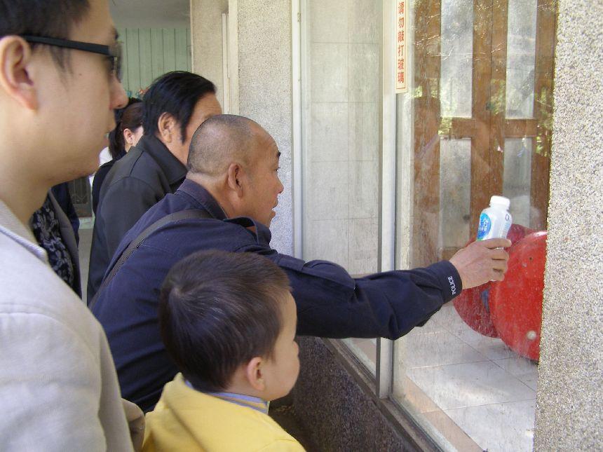 Ein Zoobesuch in China - besser nicht!