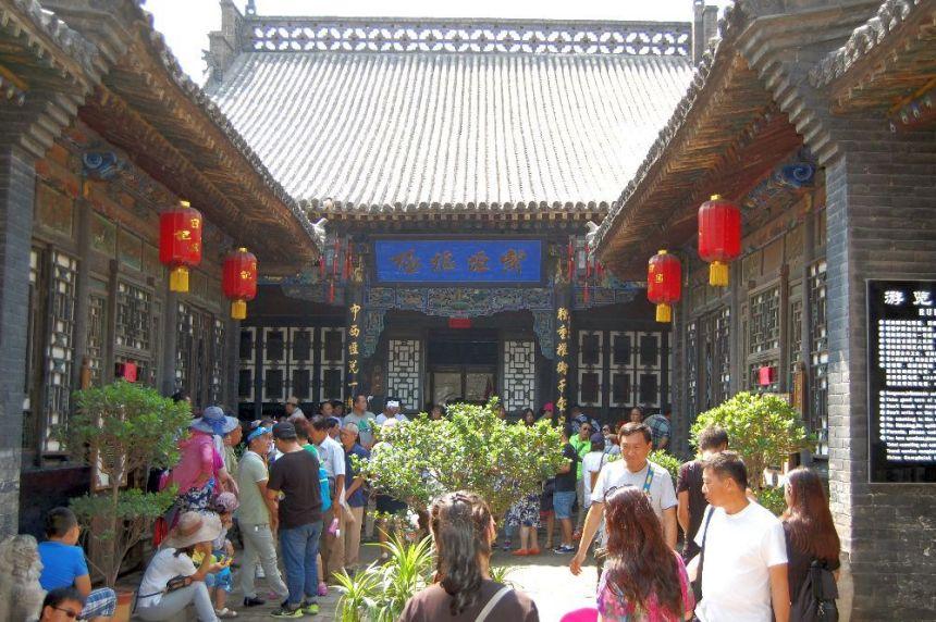1. Hof der Rishengchengbank