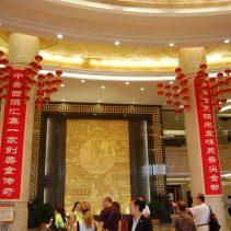 Linfen: Imposantes Hotelfoyer