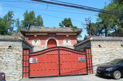An der Moshikou Straße gibt es weitere Tempel zu entdecken. Dieser war geschlossen.