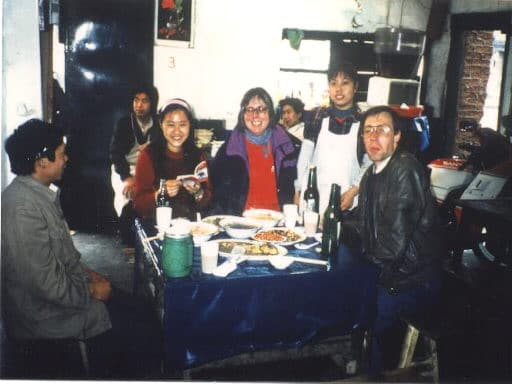 Chongqing Restaurant