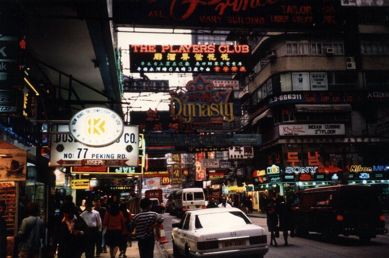 Kowloon Nathan Road 1987