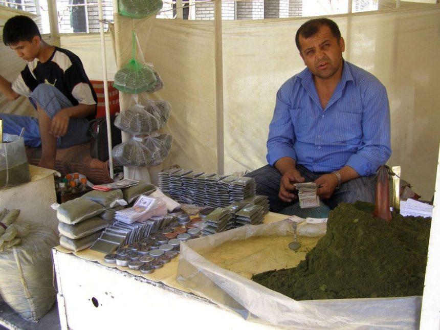 Samarkand Bazar