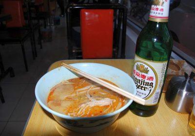 Malatang Suppe