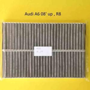 กรองอากาศ (Cabin Air Filter) Audi A6 ปี 08 ขึ้นไป และ Audi R8