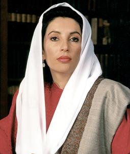 Benazir-Bhutto