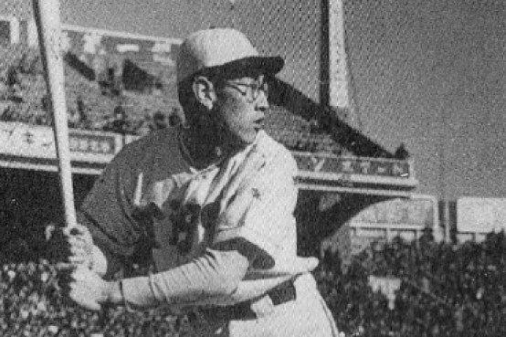 Kaoru Betto, playing for the Ōsaka Tigers in the late 1940s.