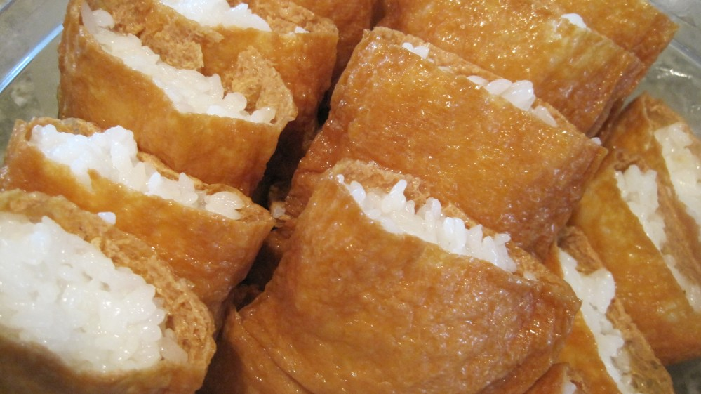Inari (Beancurd skins stuffed with rice) (1/2)
