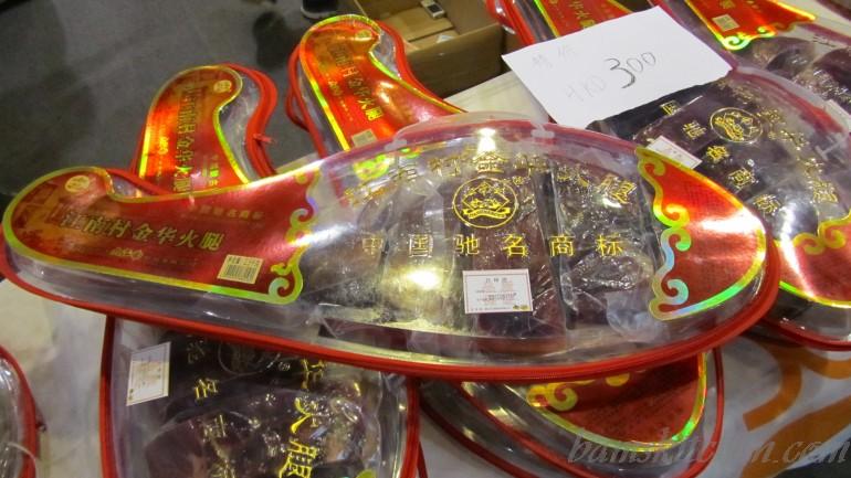 Hong Kong international food and tea fair 2012