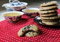 Chewy Black Sesame Cookies