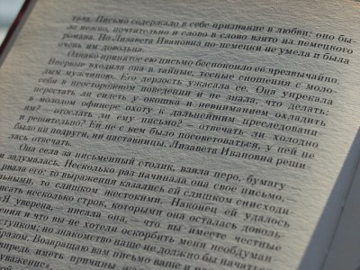 英語の試験