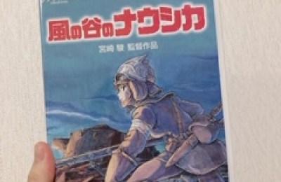 新橋いちゃキャバ・JK制服キャバクラ【ハイスクールbanana】 りか ナウシカ