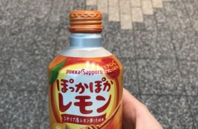 新橋いちゃキャバ・JK制服キャバクラ【ハイスクールbanana】 ゆま ぽっかぽかレモン