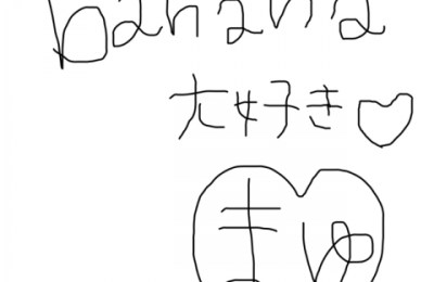 新橋いちゃキャバ・JK制服キャバクラ【ハイスクールbanana】 まゆ banana大好き