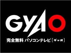 gyao-logo
